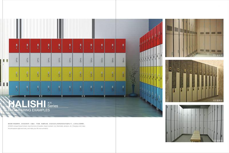 储物柜-3