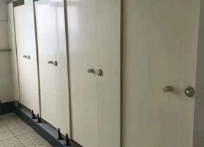 办公楼卫生间隔断