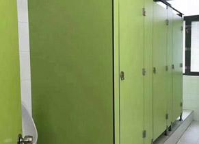 绿色抗倍特卫生间