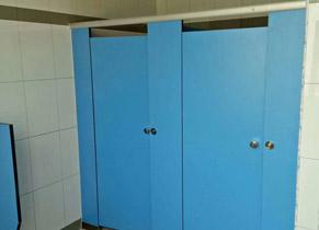 蓝色覆膜金属卫生