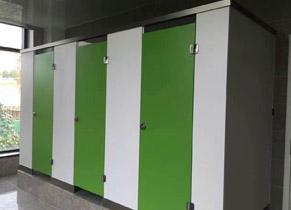 绿白双拼卫生间隔
